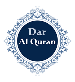 Dar Al Quran - Online Quran Classes with Tajweed, Online Quran Lessons, Quran Lessons for Kids, Quran Home Tuitions, Quran for Beginners, Hifz Courses